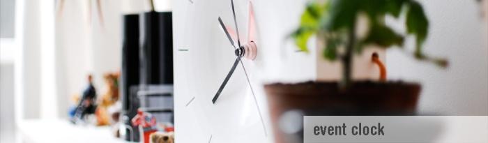 event clock